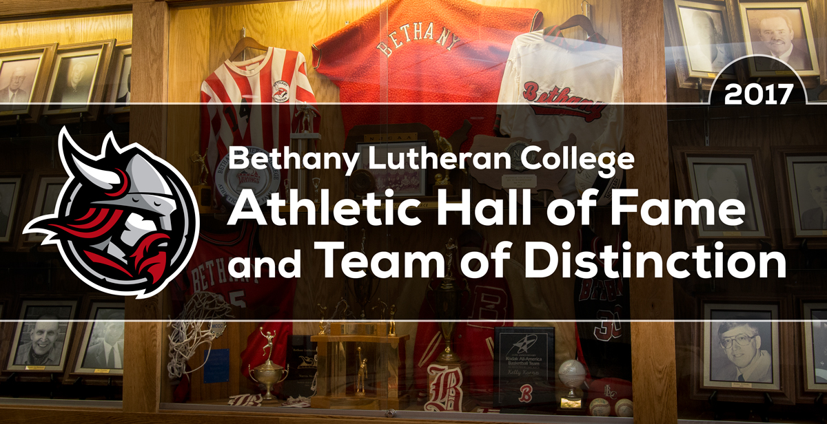 athletic hall of fame graphic 2017