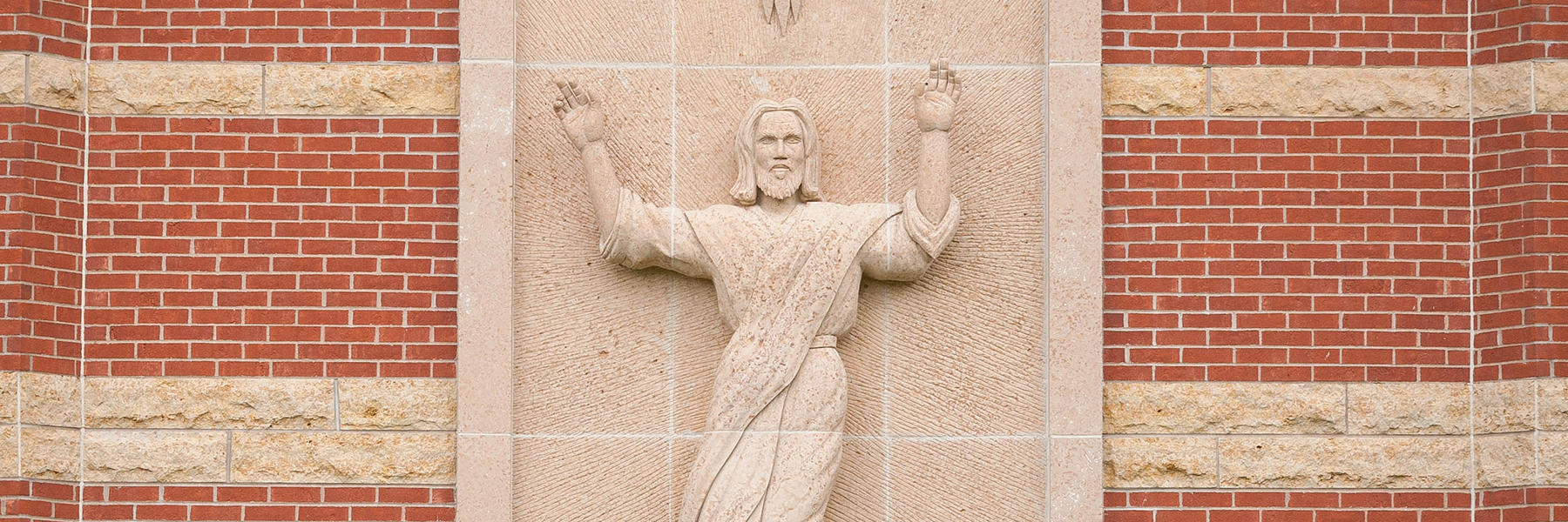 Relief sculpture on Trinity Chapel of Jesus ascension