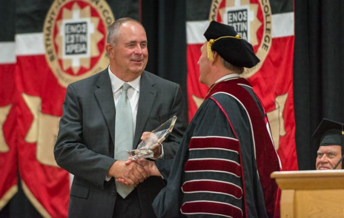 Dr. Richard Bartsh was presented with the award by Bethany President Gene Pfeifer at the 2018 Spring Commencement service.